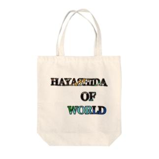 HAYASHIDA _OF_WORLD Tote bags