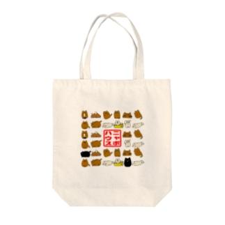 ニャポキャラオールスターズ Tote bags
