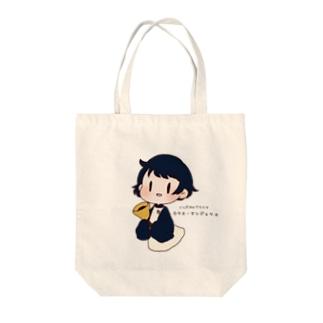 じぇるべるちゃん🔔 Tote bags