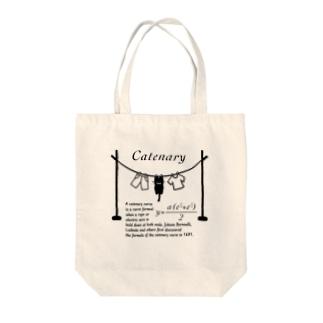 カテナリー曲線 Catenary Tote bags