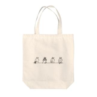 ウサギとカウンター(トーン) Tote bags