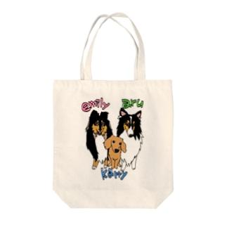 よんくん Tote bags