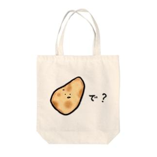なんでナン Tote bags