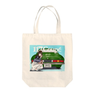 117Coupe💖 Tote bags