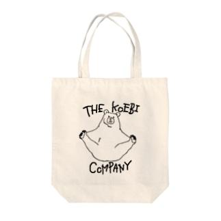 ぱっかーんくまた。(手書きロゴver.) Tote bags