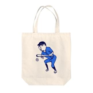 この夏おすすめ!野球デザイン「バント」<文字なし> Tote bags