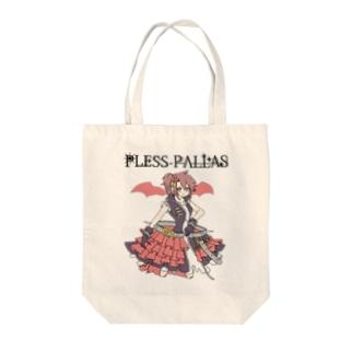 PLESS-PALLAS★那最ロゴ入り Tote bags