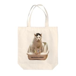 ガニマタヨウカンさん Tote bags