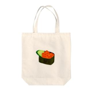 いくら軍艦 Tote bags