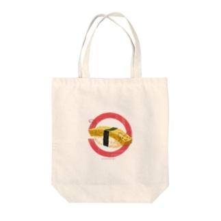寿司にゃん・たまご Tote bags