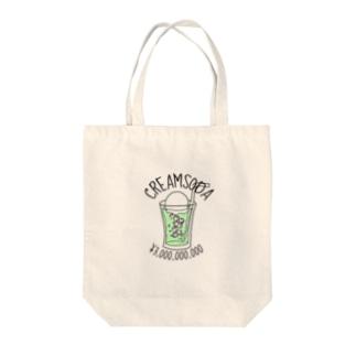 CREAM SODA BAG Tote bags