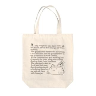 桃タマクロー英文昔話(黒) Tote bags