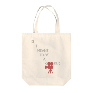 KODEN? Tote bags