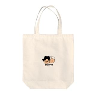 ミトコンドリア Tote bags