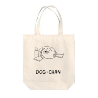 果樹の森のドッグちゃん(ダラけまくり) Tote bags