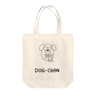 ドッグちゃん(体育座り) Tote bags