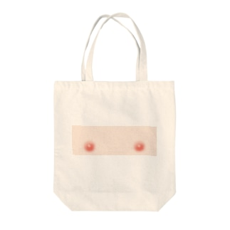 O-PUB 01 Tote bags