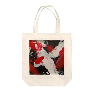 心の戦争 Tote bags