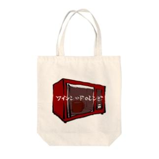 ワインレッドのレンジ Tote bags