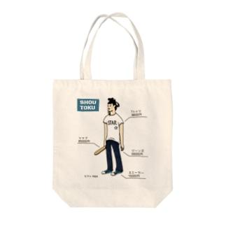 聖徳太子 ショップの専属モデル (カラー版) Tote bags