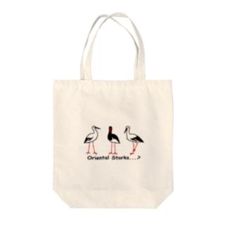Oriental Storks...? Tote Bag