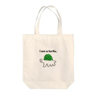 タートルくん Tote bags
