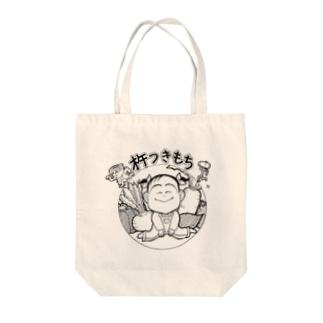 かれんちゃん Tote bags