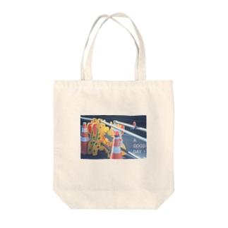 kazaruruの街角のキリン Tote bags