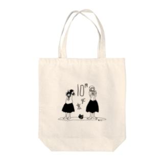 千さんと京さんのグッズ Tote bags