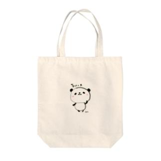 ぽよぽよパンダ ういっス Tote bags