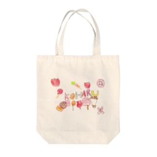 Koharu Tote bags