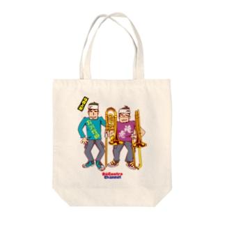 デコントラ野郎たち Tote bags