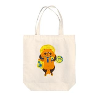 信楽たぬき風たぬき Tote bags