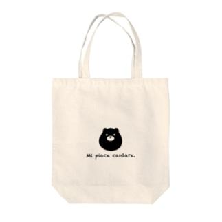 Yucci Bear 「歌うことが好き」 Tote bags