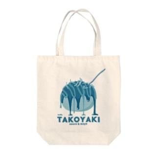 たこ焼き 青 Tote bags