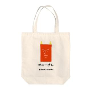 オニーさん(フェイス1) Tote bags
