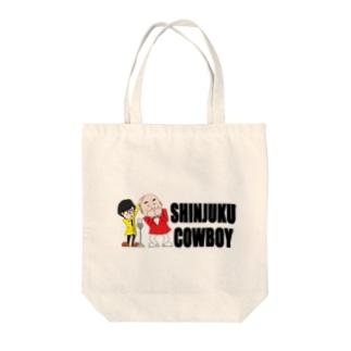 新宿カウボーイ『あるないぶりっ子』 Tote Bag