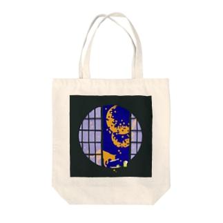 クツシタの夜 Tote bags