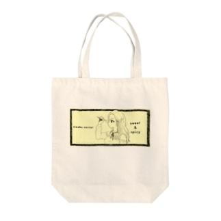 -ウマクナリタイ-ロングヘア女子 クリームイエロー Tote bags