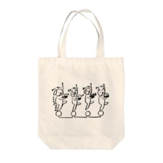 カレークレ Tote bags