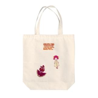 『かぼちゃおばけと羊娘』 トートバッグ