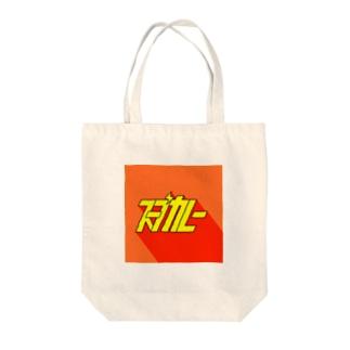 スープカレー Tote bags