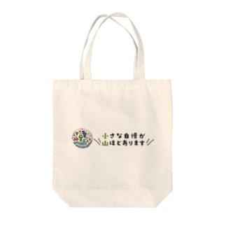 栃木県小山市キャッチコピー&ロゴマーク横 トートバッグ Tote bags