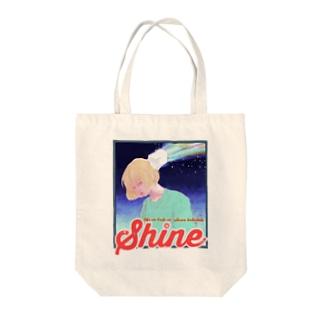 豆腐の角に頭ぶつけてShine💫 Tote bags