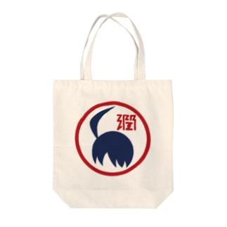 パ紋No.2902 潤 Tote bags