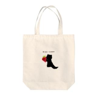 りすちゃんシルエット Tote bags