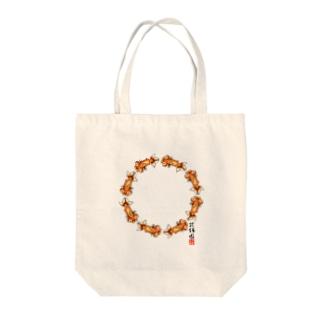 【金魚】花房頂天眼~るんるん~ Tote bags