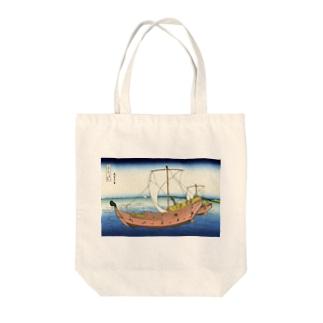 葛飾北斎《富嶽三十六景 上総の海路》 Tote bags
