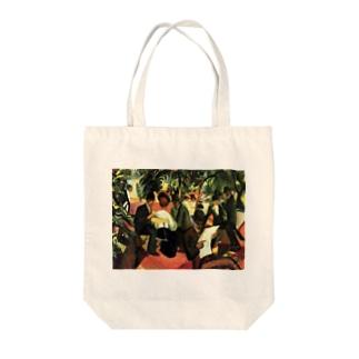 アウグスト・マッケ 《庭のレストラン》 Tote bags