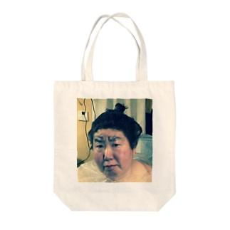 疑心暗鬼 Tote bags